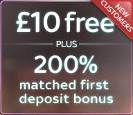 Sky Vegas free bonus